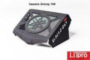 Вынос радиатора на Yamaha Grizzly 700/550 AL 2007-2015мг